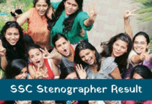 SSC Stenographer Result 2018