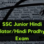 SSC Junior Hindi Translator 2018