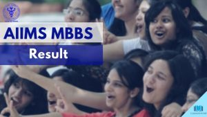 AIIMS MBBS 2017 Result