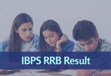 IBPS RRB Result 2020