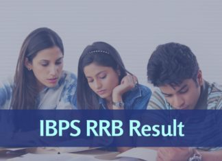 IBPS RRB Result 2018