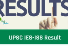UPSC IES-ISS Result 2018