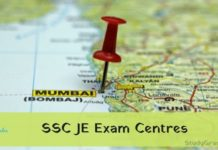 SSC JE Exam Centres 2021