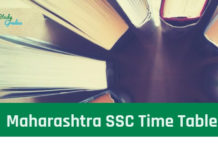Maharashtra SSC Time Table 2021