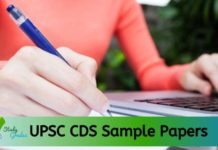 CDS sample papers 2020