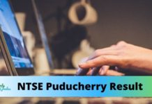NTSE Puducherry Result 2020