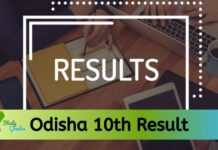 Odisha 10th result 2021