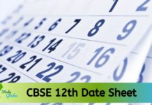 CBSE Class 12 Time Table 2021