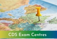 CDS Exam Centres 2021