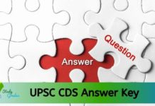 UPSC CDS 1 Answer Key 2021