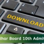 Bihar Board 10th Admit Card 2021