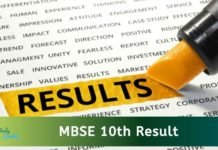 MBSE HSLC Result 2021
