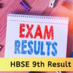 HBSE 9th Result 2020