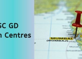 SSC GD Exam Centres 2020