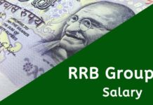 RRB Group D Salary 2020