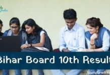 Bihar Board 12th Result 2021