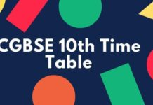 CGBSE 10th Time Table 2021