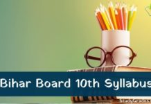 Bihar Board 10th Syllabus 2021