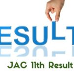 JAC 11th Result 2021
