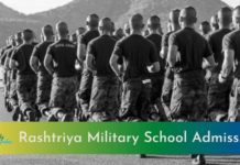 Rashtriya Military School Admission 2021-22