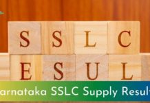 Karnataka SSLC Supplementary Result 2020