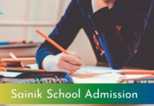 Sainik School Admission 2021